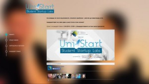 apply_unistart_eu