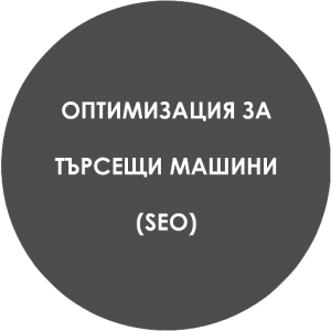 netvision-webdesign-site-circle-seo-1